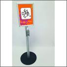 Handcleaning-station-model-Totem